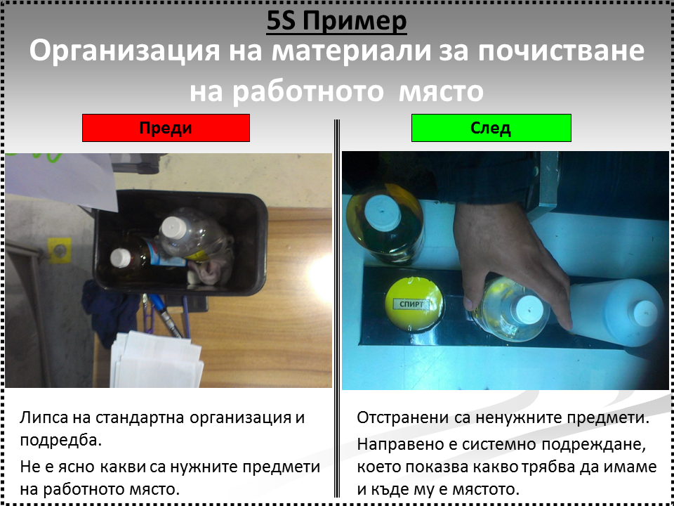 5S_Injection_BA_002